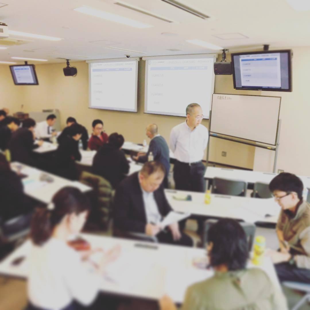 主席研究員 和久田学の講義
