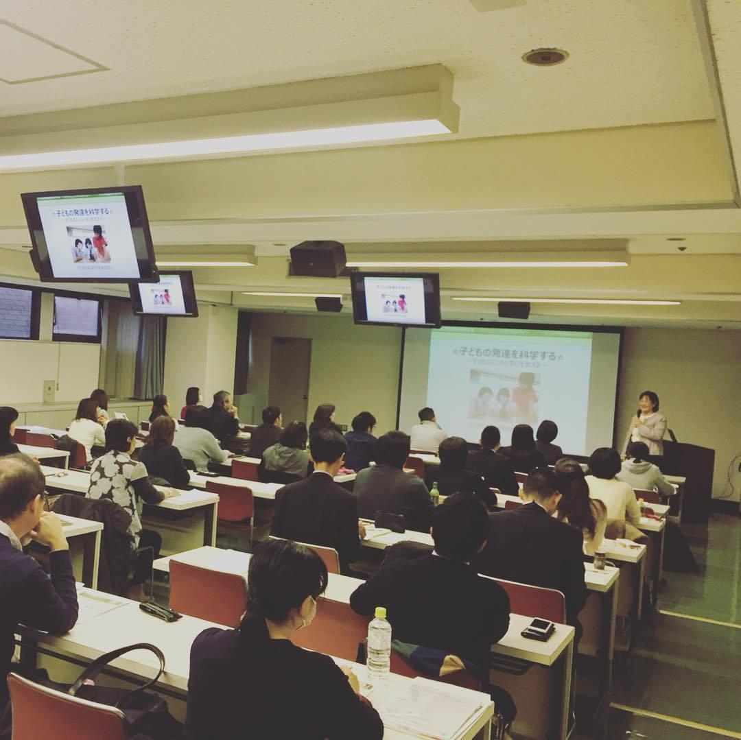 主席研究員 大須賀優子の講義